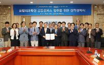 '카이스트 융합의과학원' <br>세종시 공동캠퍼스 입...