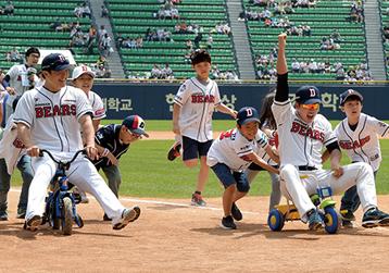 야구장가서 야구만 보니? 나는 야구장에 놀러간다