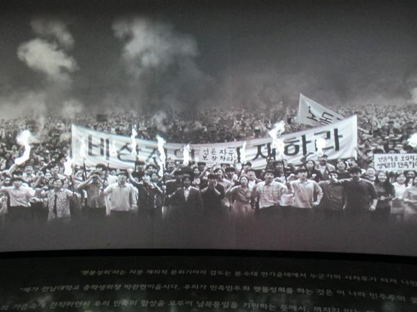 햇불시위 현장이었던 전남도청 분수대. 고 박관현 열사의 실제 목소리도 들을 수 있다.