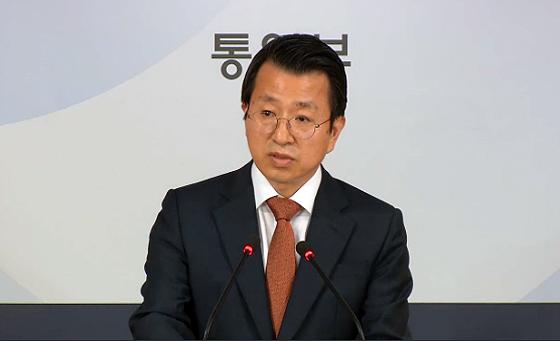 풍계리 취재 남측 기자단 정부수송기로 원산으로 출발
