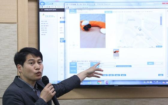 지난 21일 오후 정부세종청사 환경부에서 국립생태원 관계자가 시민단체가 개발한 '동물 찻길 사고 조사 앱'을 시연하고 있다.(사진=저작권자(c) 연합뉴스, 무단 전재-재배포 금지)