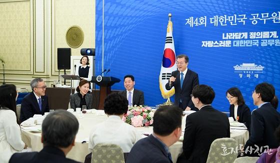 대한민국 공무원상 시상식에서 김종복 주무관을 비롯한 수상자들이 문재인 대통령의 축하인사를 듣고 있다.