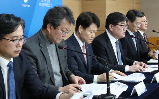 뇌물 3000만원 이상 채용 비리 공공기관 임원 신상 공개