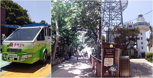 오동도의 동백열차와 등대로 가는 숲길, 오동도 등대 입구의 모습. 오동도는 섬의 자연을 보존하기 위해 입구에서 섬으로 오가는 길은 도보나 자전거, 동백열차를 이용해야 한다.