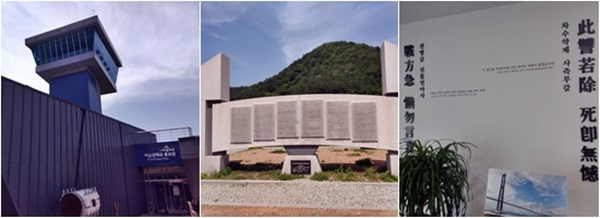 이순신대교 홍보관과 밖에 자리한 대교기념비, 홍보관 안쪽에 적힌 글귀들.