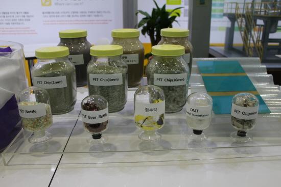 (주)시온텍의 PET 폐자원의 화학원료화 사례.