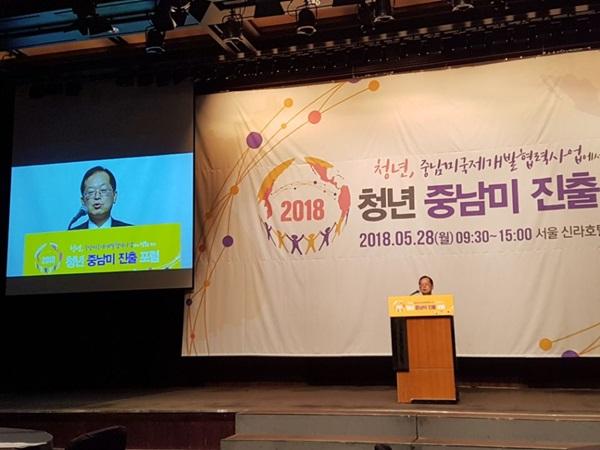 강연을 진행 중인 곽재성 경희대 교수.