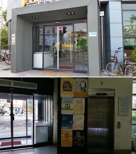 2중으로 된 자동문을 지나면 왼편으로 엘리베이터와 화장실이 있는 안암동 주민센터