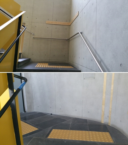 주민센터 모든 계단에는 교통약자를 위한 손잡이와 시각장애인을 점자블록이 설치됐다.