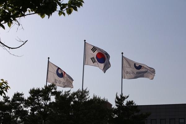 대한민국 법무부, 출입국·외국인지원센터