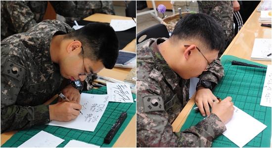캘리그래피 연습에 매진 중인 장병들의 모습.(사진 제공=30사단)