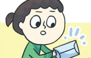 [생활법령정보 웹툰] 육아휴직급여를 반환하라고요?