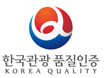 한국관광 질적 성장…'관광 품질인증제' 시행