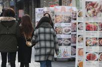 식사시간 회사 근처 식당 이동 중 다쳐도 산재 인정
