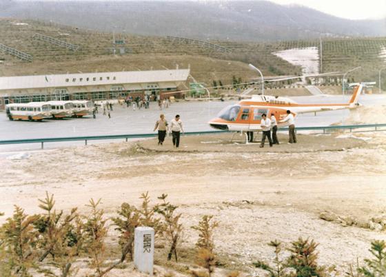 복구 당시 산림청장 현장 방문 모습.