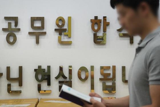 서울 노량진 한 공무원 학원에서 한 수험생이 복도를 걷고 있다.(사진=저작권자(c) 연합뉴스, 무단 전재-재배포 금지)