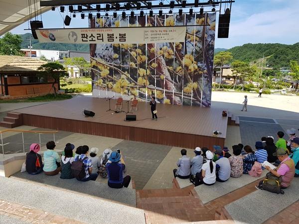 유인순 교수의 김유정문학 이야기가 시작된다.