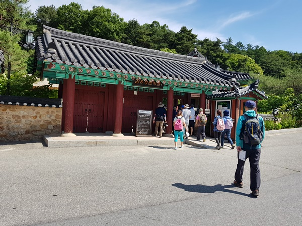김유정문학촌으로 출발~