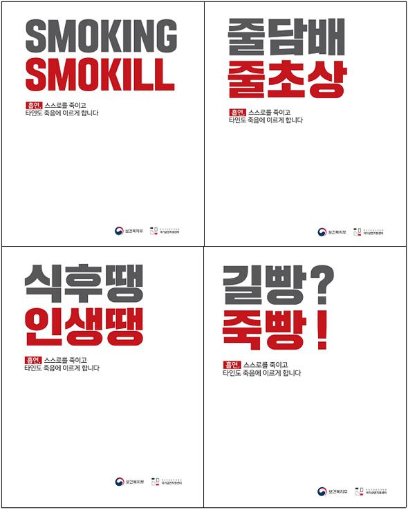 '언어유희 편' 온라인 광고.