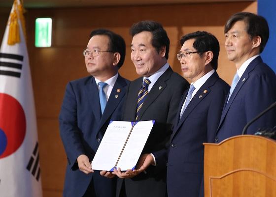 검찰 수사지휘권 폐지…경찰에 1차 수사권·종결권 부여
