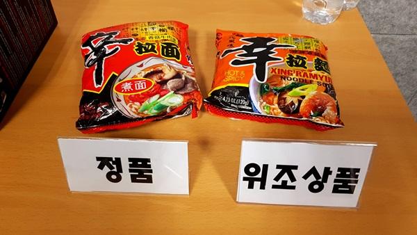 중국에선 짝퉁 신라면이 판매되기도 한다.