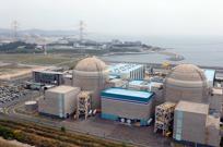 에너지전환 후속조치…원전지역 자생력 강화 지원