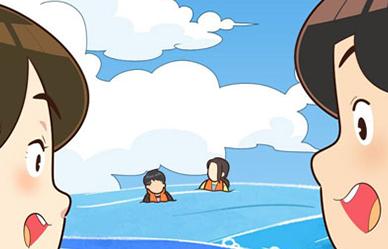[해양수산부] 님아, 물놀이 안전 모르고 바다 여...