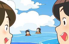 [해양수산부] 님아, 물놀이 안전 모르고 바다 여행 가지 마오