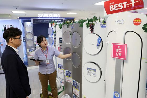 특허청은 최근 들어 4세대 신냉매가 새롭게 각광 받고 있다고 5일 밝혔다. (사진=저작권자(c) 연합뉴스, 무단 전재-재배포 금지)