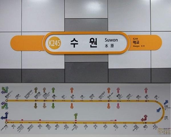 수원역에서 출발하는 급행전철 노선도.