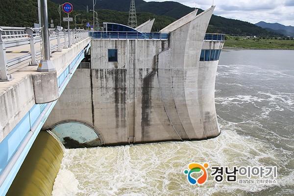 낙동강 창녕함안보