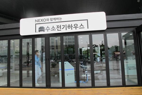 6월 22일 김대중컨벤션센터에 오픈한 광주 수소전기하우스.