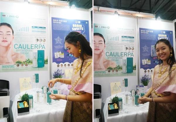 카울러 파 브라이트닝 크림(Caulerpa Brightening Cream)을 보여주는 태국 Primrose Amornlerdpisan 씨.