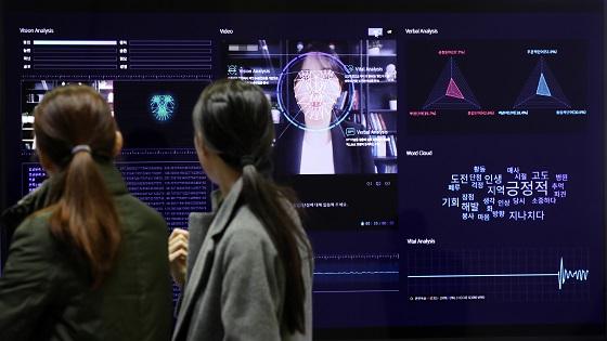 혁신성장 핵심 '4차산업혁명 인재'…미래 먹거리 책임진다
