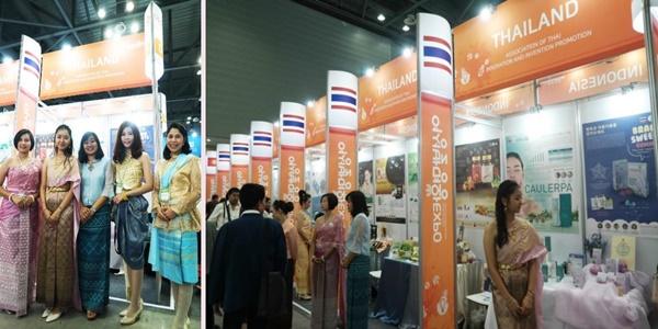 2018 여성발명왕 EXPO에서 다양한 부스로 태국 발명 세계를 표현한 주역들.