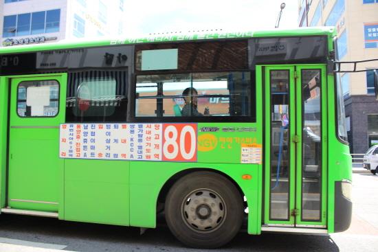 별내역, 행복주택남양주별내지구, 당고개역을 오고가는 버스