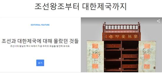 조선왕조의 유물.