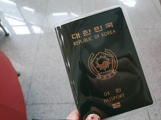 재발급 받은 여권