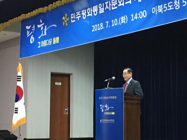 박기정 민주평통 이북5도부의장이 개회사를 하고 있다.