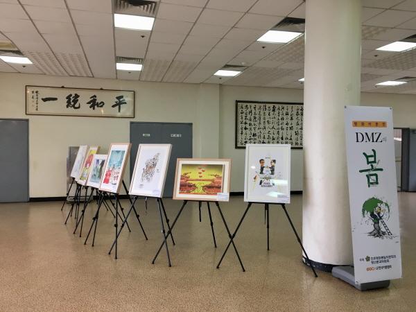 민주평통지역회의와 동시에 열린 남북평화 카툰 작품들도 눈길을 끌었다.