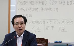 저임금 근로자 소득 개선·임금격차 완화 기대