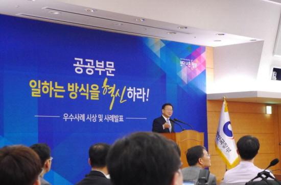 행정안전부 김부겸 장관이 인사의 말을 하고 있다.