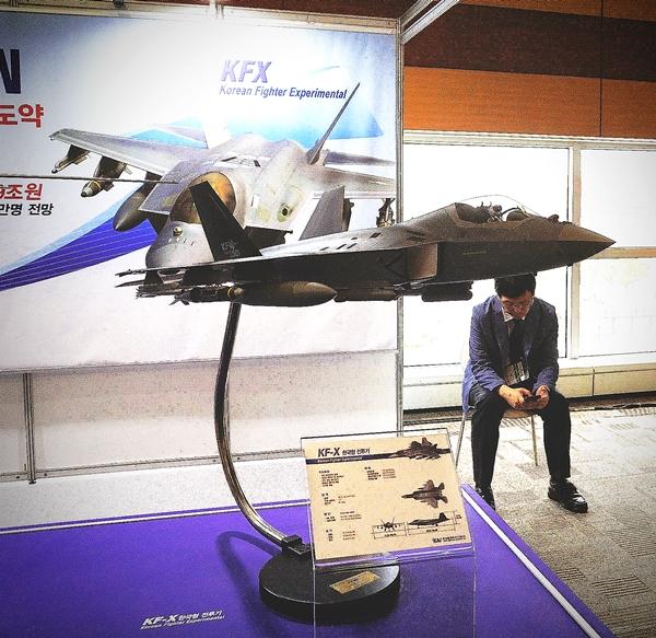 KF-X 한국형 전투기