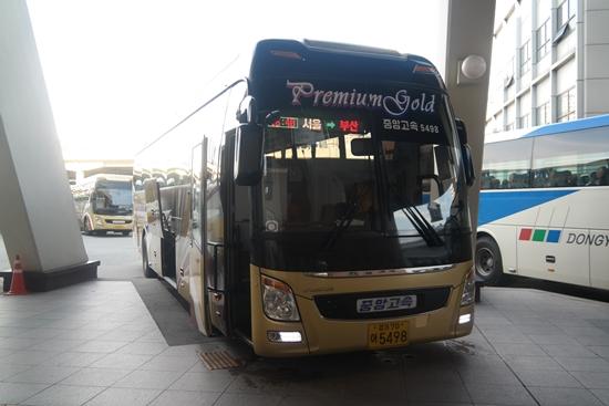 2016년 11월 25일부터 운행을 시작한 프리미엄 고속버스
