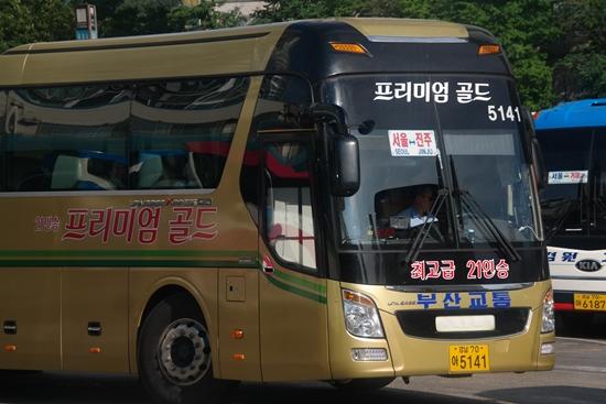고속버스가 아닌 시외버스에도 운행중인 프리미엄 버스