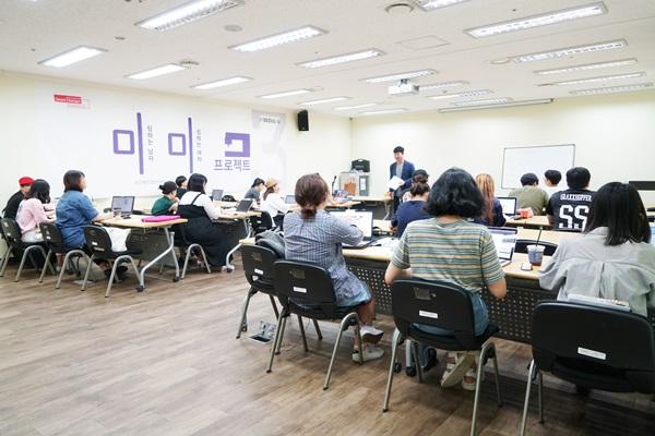 미남미녀프로젝트 3기 교육 모습
