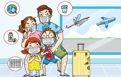 해외여행 전 여행지 감염병 정보 꼭 확인하세요