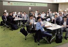 롯데그룹 남성육아휴직 의무화