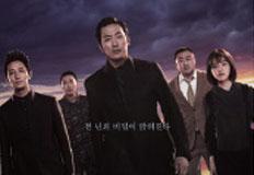 '신과 함께' 한국의 픽사 꿈꾸다