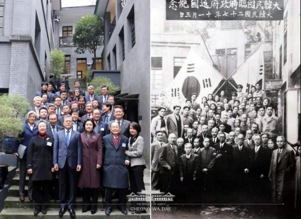 중국 충칭 대한민국임시정부 청사 앞